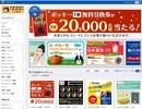 Nền tảng mạng xã hội số 1 của Nhật gia nhập thị trường Marketing Việt