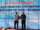 300 đoàn viên Bình Định ra quân xây dựng cầu, phát thuốc