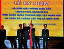 Điện Bàn lên thị xã, đón Huân chương Độc lập hạng Nhì