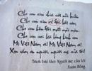 Khắc sai chính tả tại Khu Tượng đài Mẹ Việt Nam Anh hùng