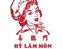 Hỷ Lâm Môn thay đổi logo