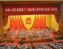 Thâm hụt ngân sách 2015 của Trung Quốc sẽ tăng cao hơn dự kiến