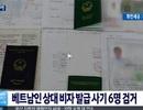 Cảnh sát Hàn Quốc bắt giữ nhóm tội phạm lừa đảo người Việt Nam