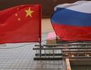 Nga - Trung: vừa thân thiết vừa kiềm chế lẫn nhau?