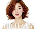 Nhan sắc ngọt ngào của vợ tương lai tài tử Bae Yong Joon