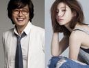 Tâm sự chân thành của vợ tương lai Bae Yong Joon