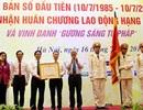 Báo Pháp luật Việt Nam nhận Huân chương Lao động hạng nhất