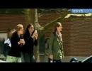 Mỹ: Đại học San Jose sơ tán khẩn cấp do tin có kẻ lạ cầm súng