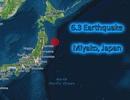 Đông Bắc Nhật Bản hứng chịu động đất 6,3 độ richter