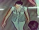 """""""Nữ quái"""" bắt cóc bé gái 6 tuổi tại bệnh viện Nhi Đồng 1"""