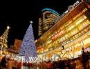10 thành phố lý tưởng ở Đông Nam Á để đón giao thừa