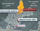 Trực thăng Nga rơi ở Siberia, 9 người chết