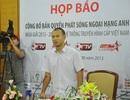 Truyền hình cáp Việt Nam công bố bản quyền phát sóng Ngoại hạng Anh