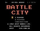Tank - Battle City
