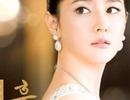 Chiêm ngưỡng bộ ảnh quảng cáo tuyệt đẹp của Lee Young Ae