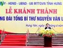 Chủ tịch nước dự lễ khánh thành tượng đài Tổng Bí thư Nguyễn Văn Linh