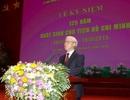 """""""Mỗi người dân Việt Nam hãy xứng đáng là công dân của đất nước Hồ Chí Minh"""""""