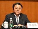 Trung Quốc điều tra Bí thư Thành ủy Nam Kinh