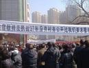 """Trung Quốc: Dân làng biểu tình đòi xử """"quan tham"""""""