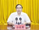 Trung Quốc điều tra tham nhũng Bí thư thành ủy thành phố Nam Ninh