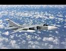 Máy bay quân sự Su-24 gặp nạn, 2 phi công Nga tử nạn