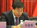 Trung Quốc cách chức quan chức Phúc Kiến tham nhũng, thông dâm