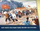 Mùa thu cách mạng hào hùng ở Đà Nẵng 70 năm trước