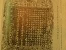 Chuyện khắc trên văn bia Đình làng Kinh Lương