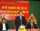 Sau án oan ông Chấn, Bắc Giang lắp camera tại phòng xét xử