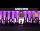 Forevermark khai trương trung tâm hội nghị tiệc cưới