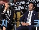 Bạn diễn tỏ tình với Jun Ji Hyun