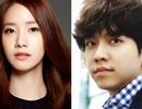 YoonA của nhóm SNSD đang yêu