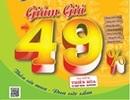 """Tháng khuyến mại TP.HCM 2013: Ấn tượng với """"Giảm giá đến 49%"""""""