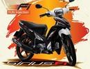 Yamaha Motor Việt Nam tưng bừng khuyến mãi Tết cho Sirius Fi