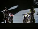 Yamaha ra mắt xe đua cho mùa giải MotoGP mới