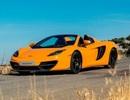 Siêu xe kỷ niệm 50 năm thành lập McLaren