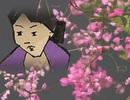 """Về """"nghi án"""" bí ẩn trong lịch sử thi ca Việt"""