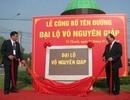 Chính thức đặt tên đại lộ lớn nhất là Đại lộ Võ Nguyên Giáp