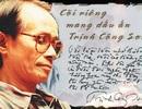 Hà Nội chính thức có đường Trịnh Công Sơn