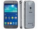 Samsung ra mắt smartphone tích hợp đèn chiếu với lớp vỏ bằng kim loại