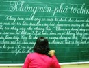 """Giữ gìn sự trong sáng của Tiếng Việt để chống bệnh """"sính chữ"""""""