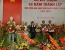 Tròn 45 năm thành lập khoa Anh - Pháp - Đức Trường ĐH Hà Nội