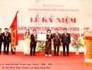 Trường Cao đẳng Công nghiệp Hưng Yên thông báo xét tuyển nguyện vọng 2