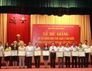 Học viện Hành chính Quốc gia - 55 năm xây dựng phát triển