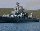 Hải quân Mỹ cử tàu khu trục theo dõi tuần dương hạm Nga