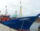 Bàn giao tàu vỏ thép 14 tỷ đồng để ngư dân vươn khơi bám biển