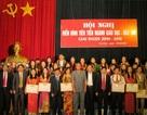 Can Lộc (Hà Tĩnh): Biểu dương điển hình tiên tiến ngành Giáo dục