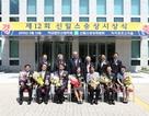 Hàn Quốc thưởng 200 triệu đồng cho giáo viên yêu nghề
