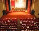 Đại hội toàn quốc lần thứ 7 Liên hiệp các Hội Khoa học và Kỹ thuật Việt Nam