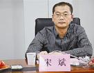 """Trung Quốc điều tra các quan chức tham nhũng """"chết bất thường"""""""
